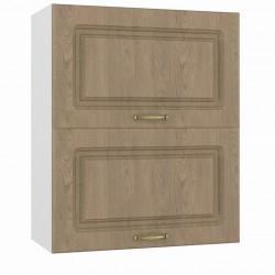 Шкаф навесной 600 горизонтальный 2 двери Эмили