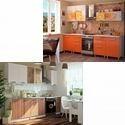 кухня 2000 (2 метра)