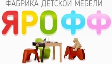 фабрика детской мебели Ярофф в Москве
